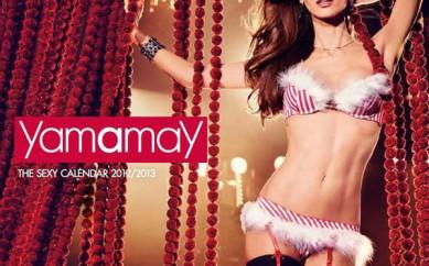 Curvy, pronte a mettervi in gioco con Yamamay?