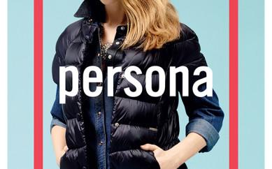 Appuntamenti nei negozi Persona: #shoppingwithme